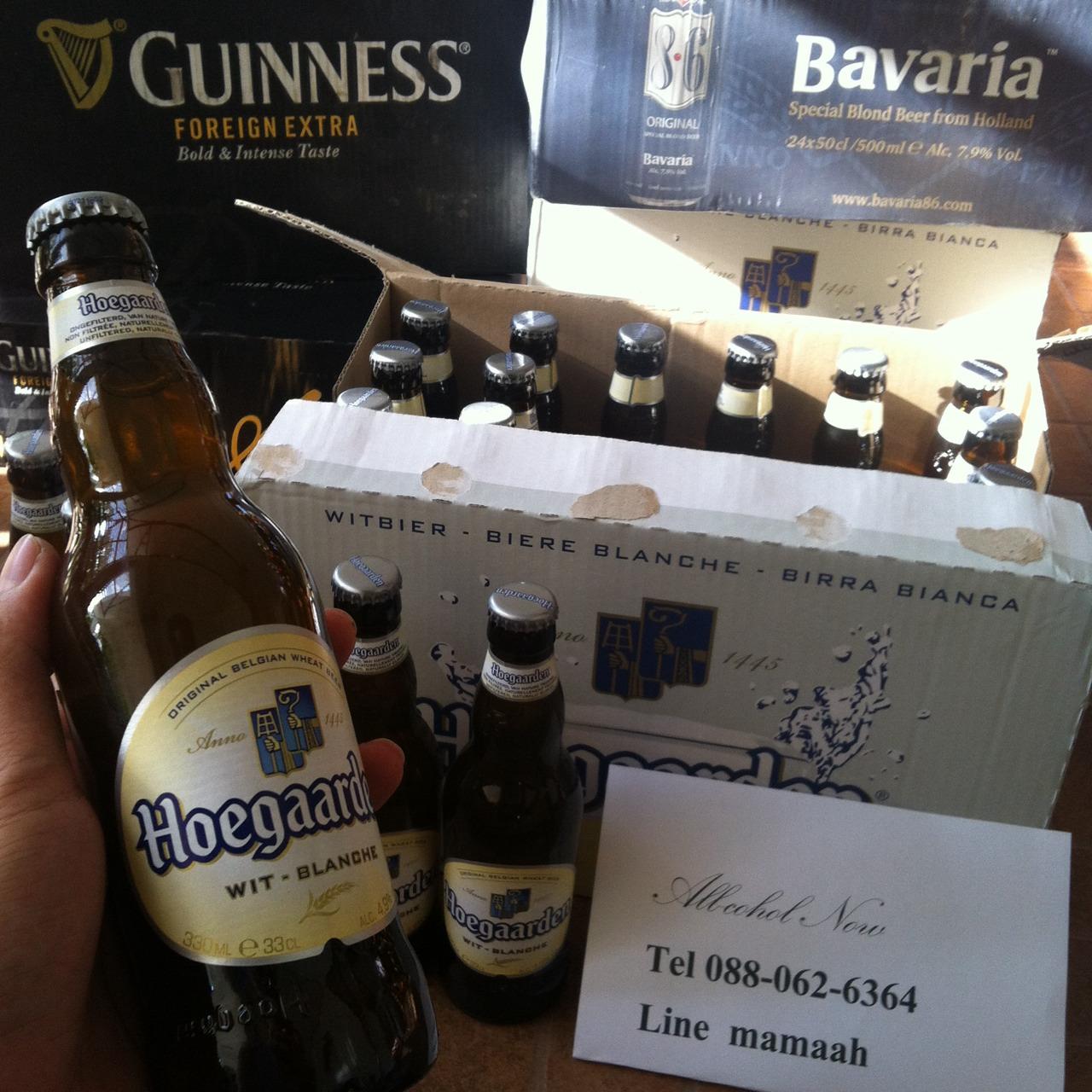 รูปสินค้าจริง เบียร์ Hoegaarden ฮูการ์เด้น/โฮการ์เด้น