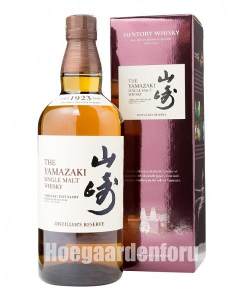 The Yamasaki